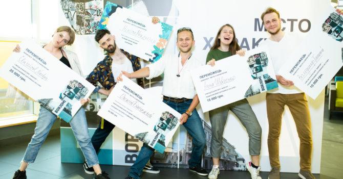 """Ролик про Херсон переміг у конкурсі """"Місто з характером"""""""