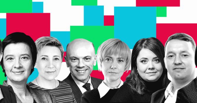 HR Wisdom Summit: Как перевести навыки, умения и KPI сотрудников в цифру