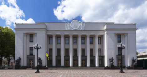 Рада 9.0: Скільки депутаток увійшли до новообраного парламенту