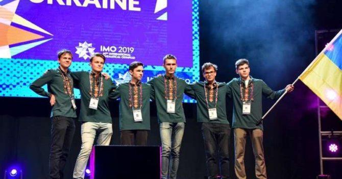 Українські школярі перемогли на Міжнародних олімпіадах з математики та біології