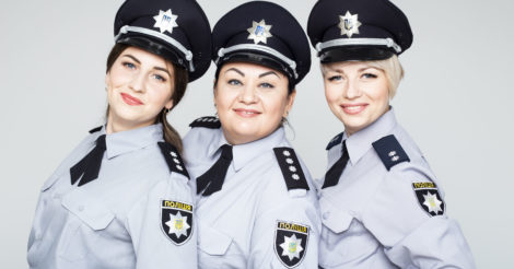 Фотопроект: Поліціянтки