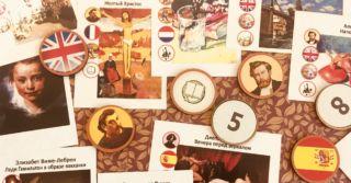 WoMo-знахідка: Набір настільних ігор Art for Family
