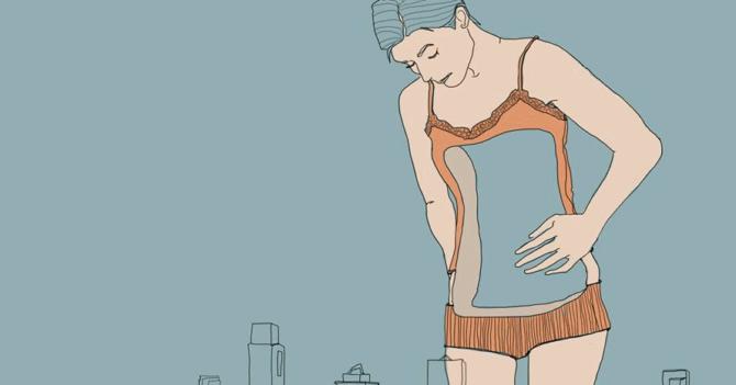 Депрессия во время беременности: История одной уязвимости
