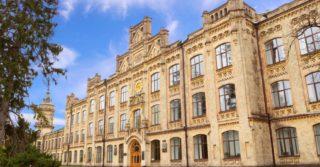 Найкращі університети України - 2019