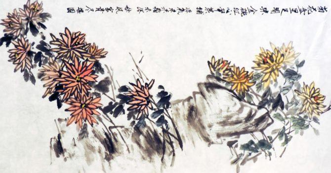 Музей української діаспори запрошує на майстер-клас  із китайського живопису «ЗОЛОТА ОСІНЬ»