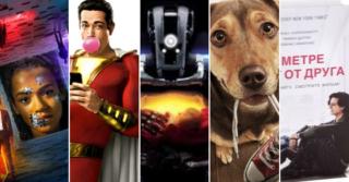 Фильмы 2019 года, которые вы могли пропустить