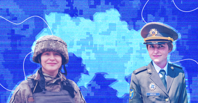 """Верховная Рада Украины ввела """"День защитника и защитницы"""""""