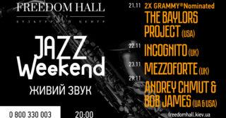 В Киеве состоится международный фестиваль Jazz Weekend