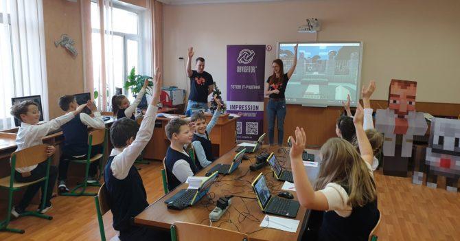 9 декабря в киевском лицее «Научная смена» для 6 классов состоялся открытый урок «Час кода»