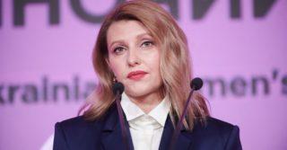 Елена Зеленская инициирует присоединение Украины к международному «Партнерству Биарриц»