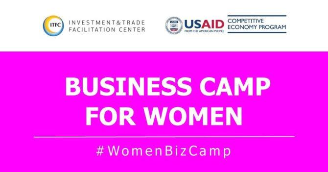 Business Camp for women - твои новые возможности в бизнесе и карьере