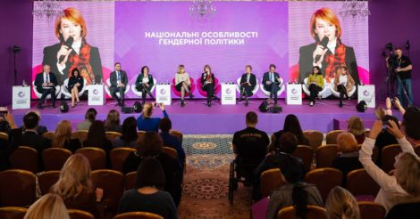 Український жіночий конгрес: як забезпечити гендерну рівність у різних секторах українського суспільства