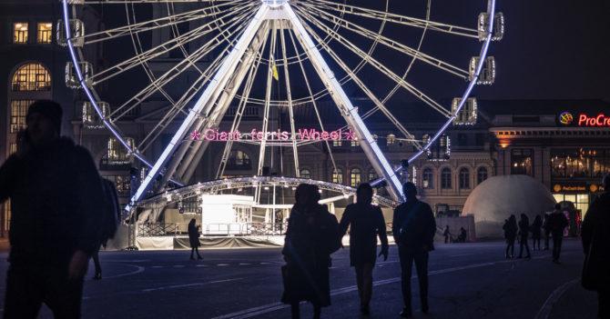 Куда пойти в Киеве на выходных: 20-21 марта