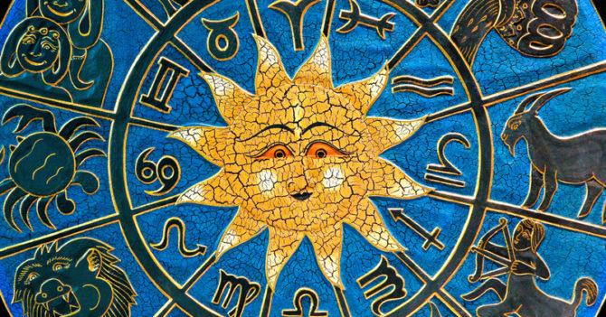 Астрологический прогноз на февраль 2020: чего ждать и что делать
