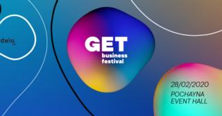 Почему тебе нужно пойти на GET BUSINESS FEST 2020?