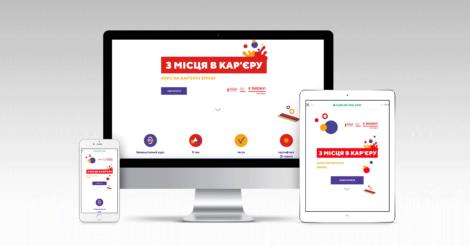 В Украине запустили бесплатный курс, который поможет женщинам перезагрузить свою карьеру