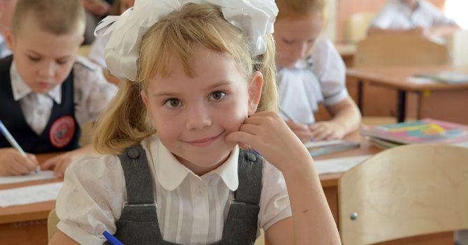 У украинских школьников теперь будет бесплатный репетитор