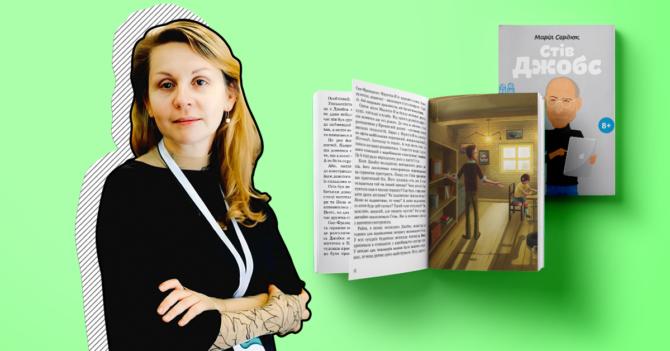 Виховання видатних людей: Психолог Вікторія Горбунова про родину та книжки