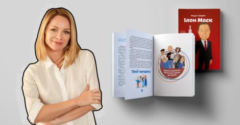 Детям о выдающихся людях: Писательница Елена Андрейчикова о любви и книгах