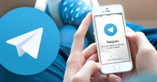 Telegram хочет стать, как Tinder
