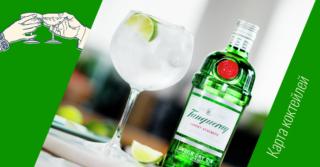 Как приготовить вкусный джин тоник