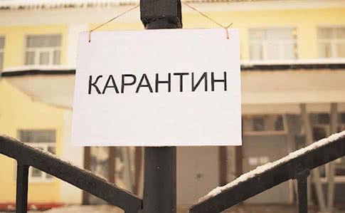 Карантин в Украине продлят до 24 апреля