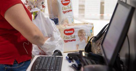 """Магазины """"Антошка"""" обеспечивают покупателей специализированным детским питанием и предметами гигиены на период карантина"""