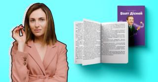 Детям о выдающихся личностях: Предпринимательница Оксана Стехина о мультфильмах и книгах