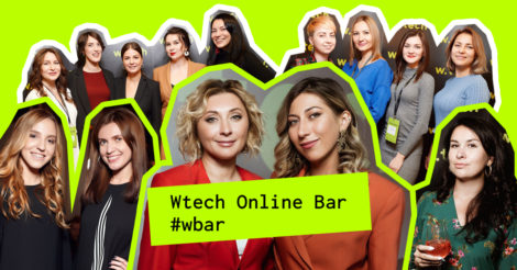 Карантин — время для трансформации: комьюнити Wtech запустило Wtech ONLINE BAR
