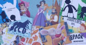Чем занять детей на карантине? Подборка лучших книг для малышей от украинских издательств