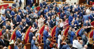 Парламент Украины проголосует за новых министров на специальной сессии