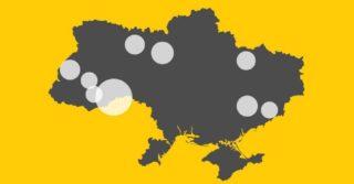 В Украине увеличилось количество зараженных COVID-19