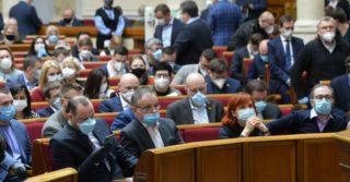 Владимир Зеленский подписал закон о едином счете для уплаты налогов