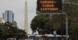 Командная работа: Репортаж об эпидемии в Аргентине