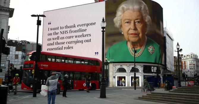 Королева Елизавета не будет праздновать свой 94-й день рождения