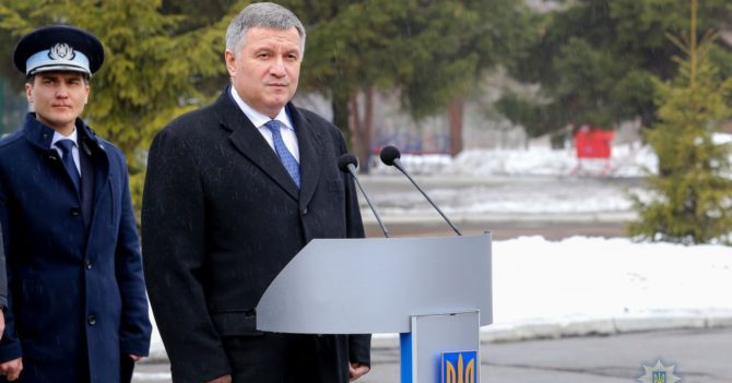 Прогноз оптимиста Авакова: когда завершится эпидемия и отменится карантин