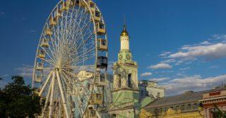 Куда пойти в Киеве в июне 2021 года