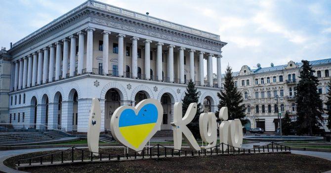 Куда пойти в Киеве в июле 2021 года: ТОП событий, которые вы запишете в свой календарь