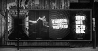 Проект до роковин Чорнобильської трагедії: Правда про забуте місто-привид