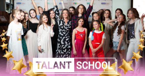 Из офлайна в онлайн: Кейс школы Talant School Натальи Могилевской