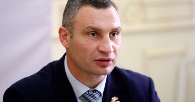 Кличко: Киев может вернуться в режим карантина в двух случаях