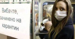 В Киевской области не будут ослаблять карантин