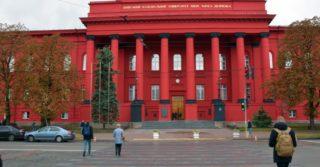 Украинские ВУЗы попали в список лучших в мире