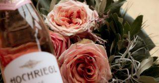 Когда хочется праздника: Сезон розового вина и маршрут по его радостям