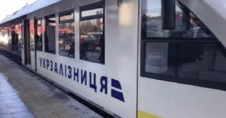 """""""Укрзализниця"""" подоготовила к работе 42 поезда"""