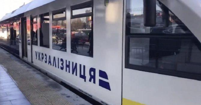 """Как ездить в поезде: """"Укрзализныця"""" опубликовала новые правила"""