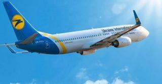 Гибель собак на рейсе Киев-Торонто: что произошло
