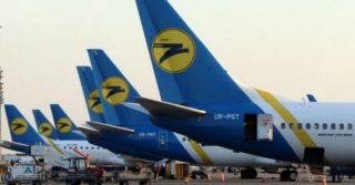 Известны правила для восстановления полетов в Украине