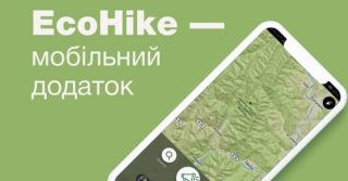GlobalLogic продолжает инициативу по сбору мусора в Украине