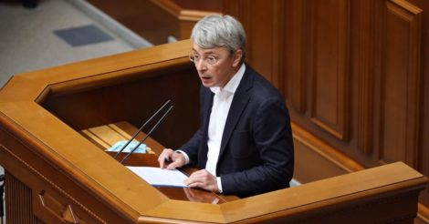 Назначен новый министр культуры Украины